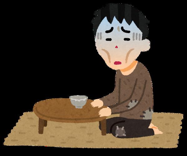 """【日本ヤバい】日本だけが『時給マイナス』…世界に大きく取り残される""""賃金"""""""