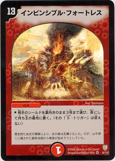 card72804002_1