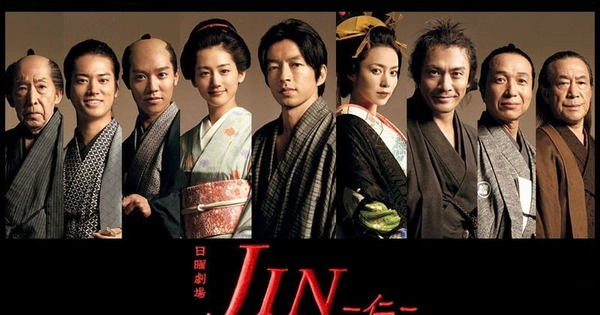 800px-jin-banner