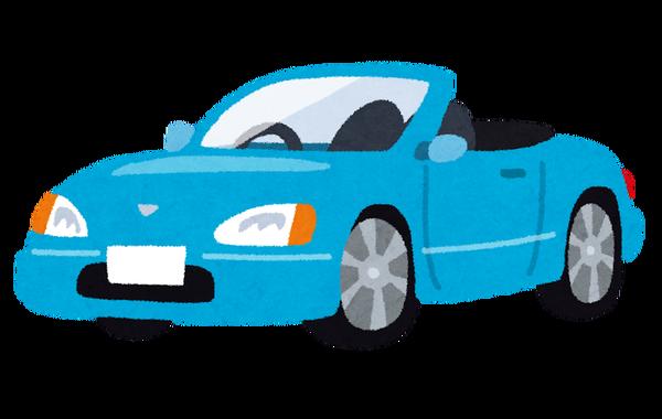 car_convertible