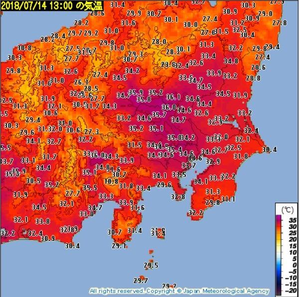 【ヒェッ】『極めて危険な暑さ』で日本がヤバい…;゚Д゚ガクブル(画像あり)