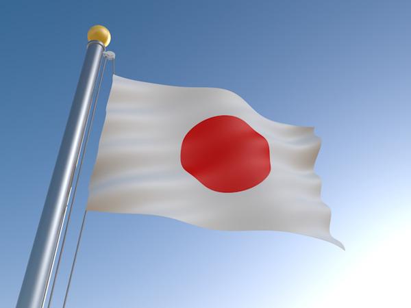 225-national-flag