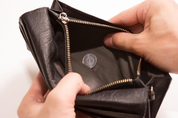 財布をあけたら1円