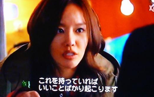 韓国ドラマで遊戯王カードが使われててクソワロタwww(※画像あり)
