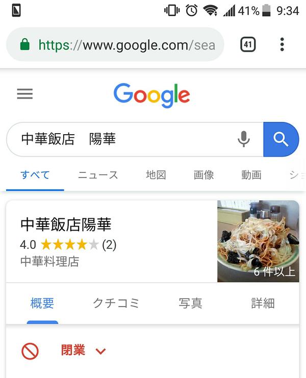 yukiu