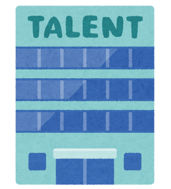 building_talent_jimusyo