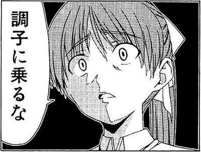 【悲報】浅田真央さん、タクシー運転手にブチ切れるwwwww