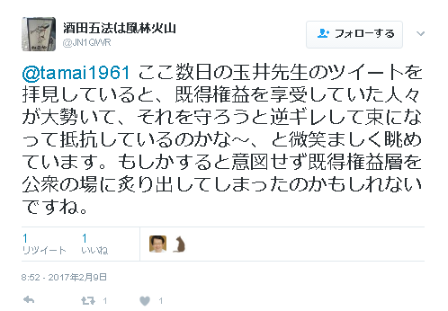 SnapCrab_NoName_2017-2-9_11-57-35_No-00