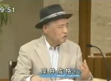 【悲報】「サンデーモーニング」岸井さん、被害妄想がすんごい(※動画あり)