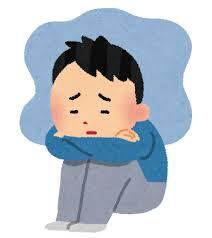 【悲報】うつ病が理由で職を転々とした結果・・・