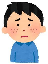 【悲報】ワイニキビ面、人生を諦める