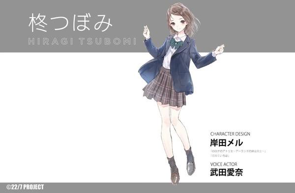 【悲報】秋元康プロデューサーのアニメのキャラデザ、ガチのマジで豪華