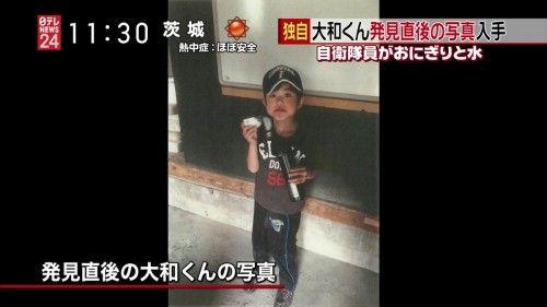 tanookayamato-hakken-hokkaido-komagatake-2