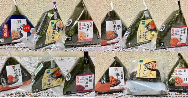 onigiri44