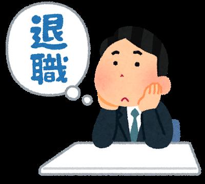 fukidashi_taisyoku_man-400x360