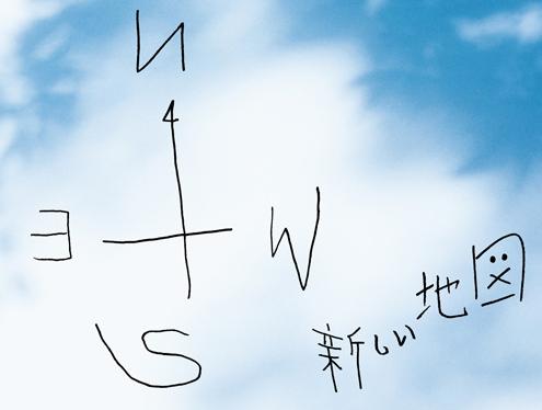 g,iyu