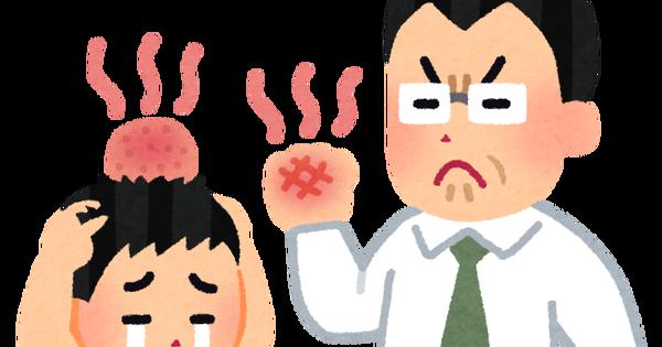 【悲報】武井壮さん、いくら『体罰は悪』を訴えても反論してくるツイッター民についにキレてしまうwww