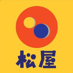 matsuya-baito