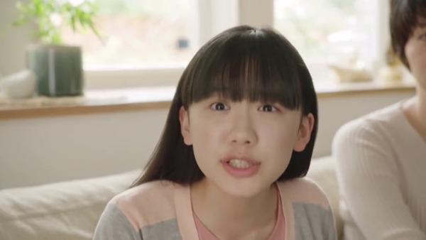 芦田愛菜が自撮り写真初公開 育成大成功!!(画像あり)