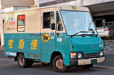 480px-Toyota_Quick_Delivery_200_003
