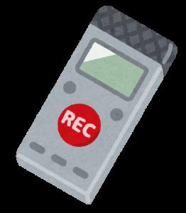 voice_ic_recorder-262x300