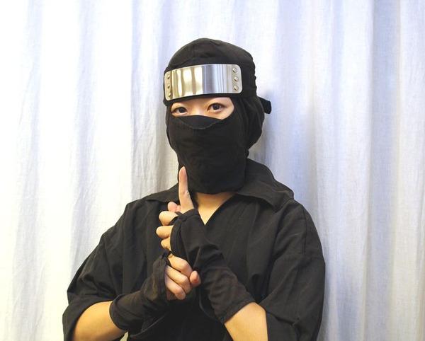 3020923_ninja