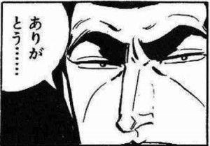 【すごE】被災地に現れたキムタク、生田斗真、三宅健【ぐう聖】(画像あり)