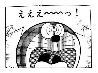 【悲報】朝日新聞で新たに上司が女性記者にセクハラの疑い