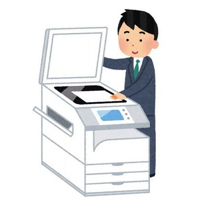 【衝撃】コピー機のインクが漏れるとこうなる・・・(※画像あり)