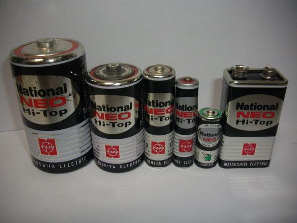 一般的なマンガン乾電池