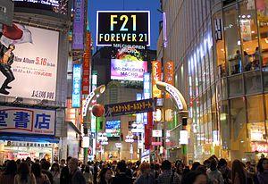 300px-Shibuya_Center_Streets_2012