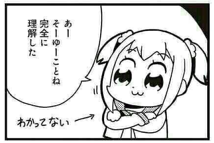 20180107153101