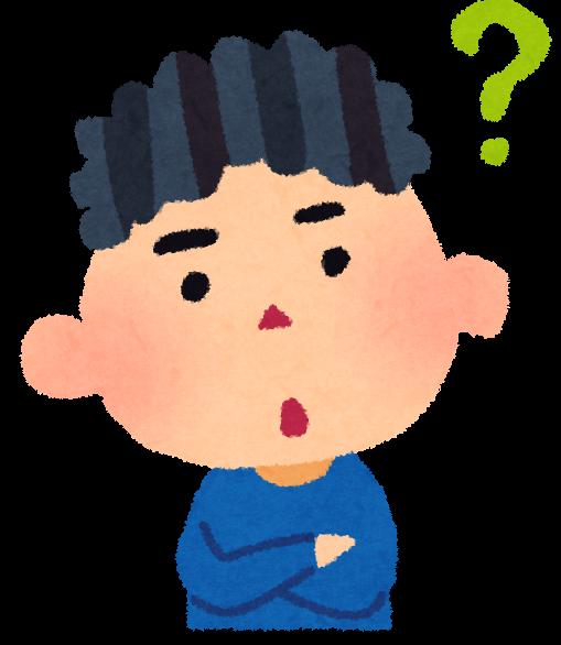 boy_question-1