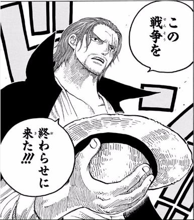 シャンクス59巻