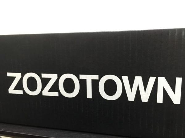 zozotown-box-680x510
