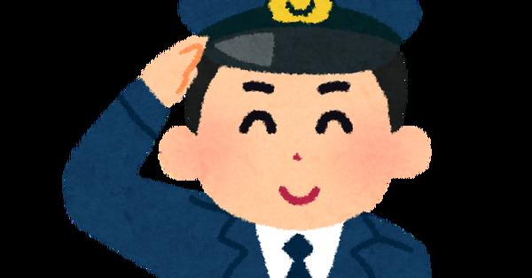 【オワタ…】職場のPCでふざけてたら警察が来たんだが…