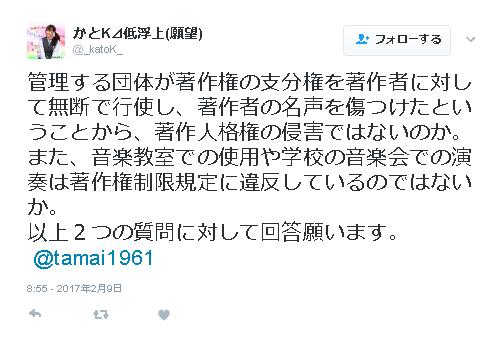 SnapCrab_NoName_2017-2-9_11-59-5_No-00