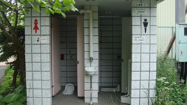 【GIF画像】公衆トイレでヤバイことやってる奴wwwwwww