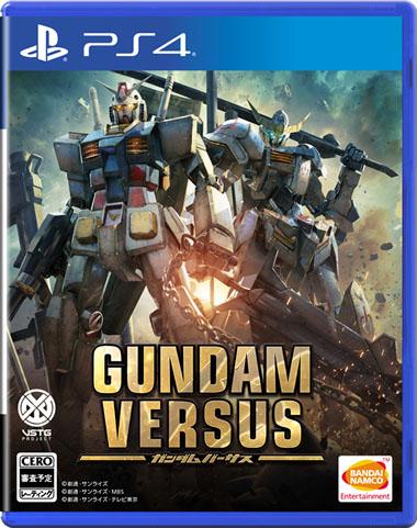 Gundam-Versus-Trailer-Specs_04-04-17_001