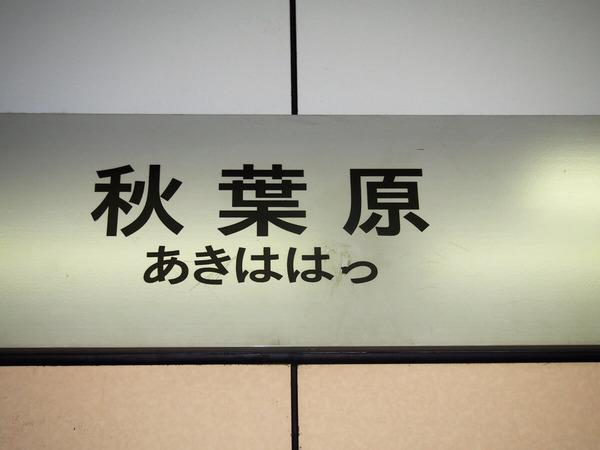 2017-02-01-goji_m