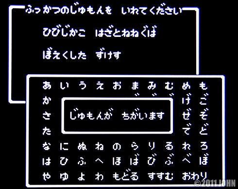 605e705f