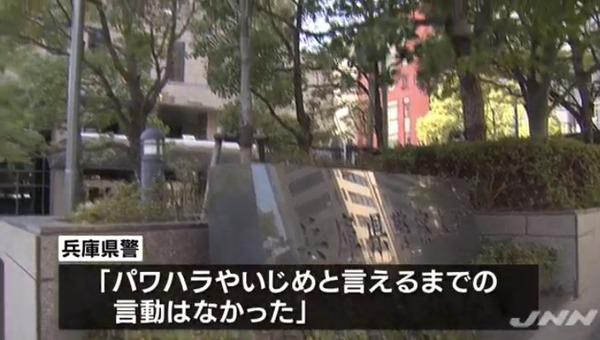 遺族「機動隊員の息子が自殺した事についての情報を開示しろ」兵庫県警「はい」→(画像あり)