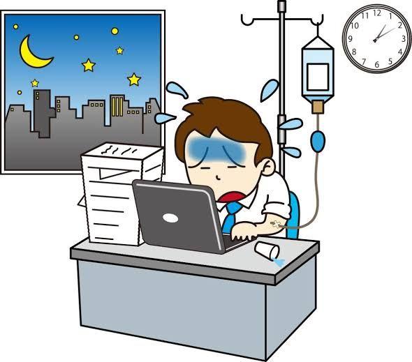 過労死とかいう最期wwwww