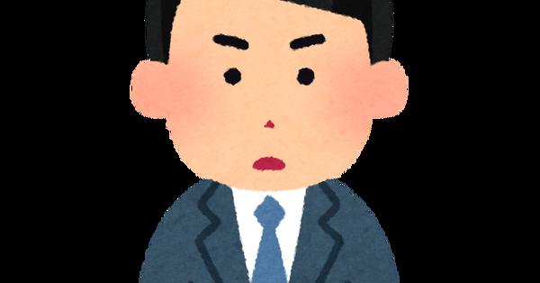 TBSのNEWS23の駒田健吾アナウンサー、辺野古埋め立てのニュースで突然泣き出してしまう(画像あり)