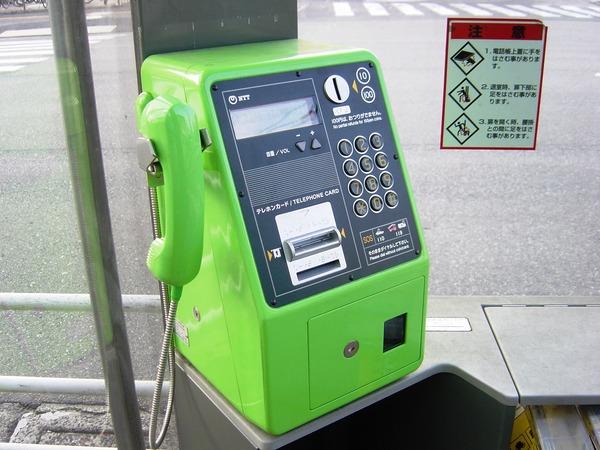 公衆電話DMC-8A-01