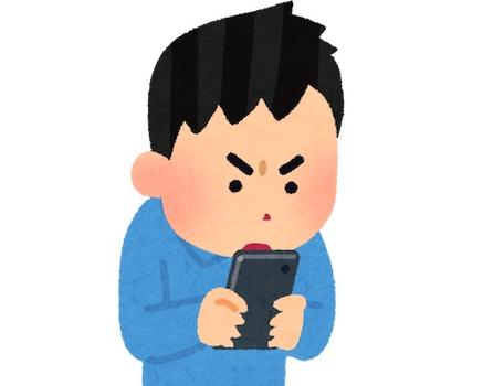 ワイ「地震や!これはTwitterで呟いたらいっぱいレス貰えるやろなぁ…」 →