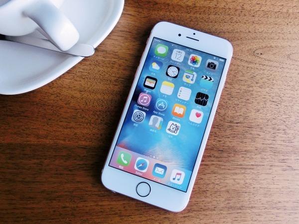 i-phone-burn1