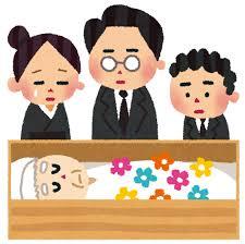 葬式←「死んだ記念に親戚総出で寿司食う会」に名前変えろ