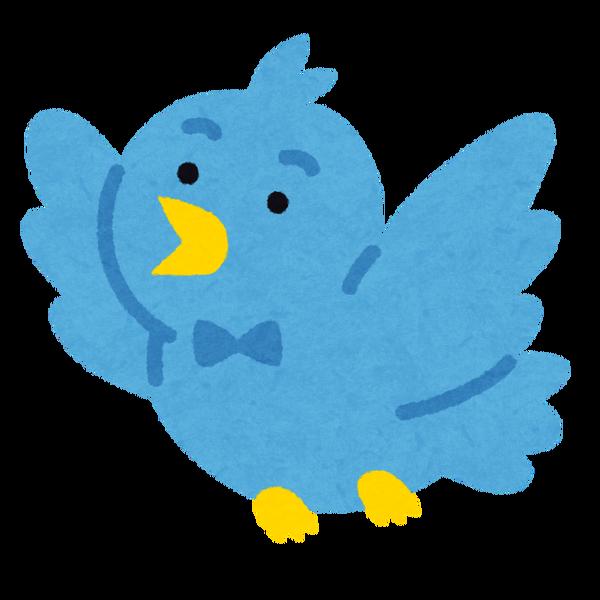 bird_male