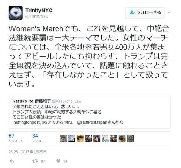 SnapCrab_NoName_2017-1-28_10-11-16_No-00
